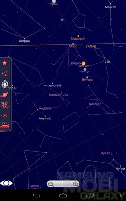 Droid Sky View – звездное небо для Android