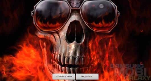Flames and Skulls Live Wallpapers – охваченный огнем для Android