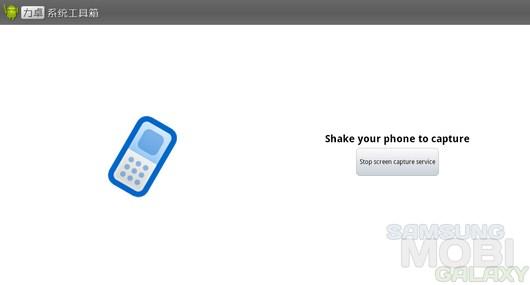 Lidroid System Toolbox – многофункциональное приложение для Android