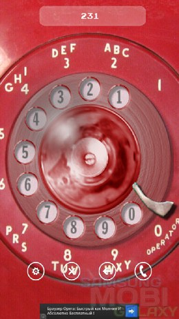 Rotary Dialer Free – ретро-фон для Android