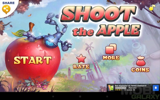 Shoot the Apple – стрельба инопланетянами для Android