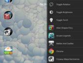 Sidebar Pro – удобная панель для Android