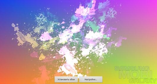 Сolors and motions live wallpaper – искусные узоры для Android