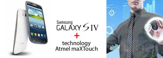 Управление жестами может быть внедрено в Samsung Galaxy S4
