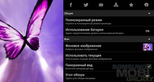 Бесплатные картинки для Samsung Galaxy Ace, скачать бесплатно заставки для Samsung Galaxy Ace.