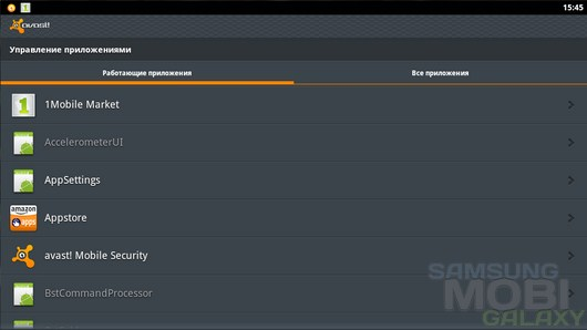 avast! Mobile Security – максимальная защита для Android