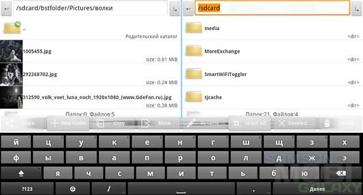datFM - pre-Beta – менеджер с двумя панелями для Android