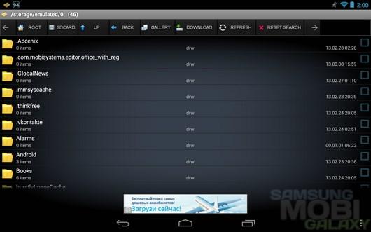 Android File Manager – отличный файловый менеджер для Android