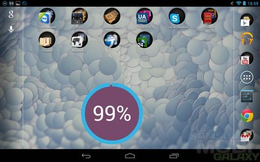 Battery Widget? Reborn! – следим за батареей для Android