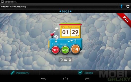 Beautiful Clock Widget – виджеты часов для Android