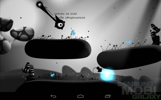 Contre Jour – свет и тьма для Android