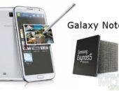 Новая информация о Galaxy Note 3