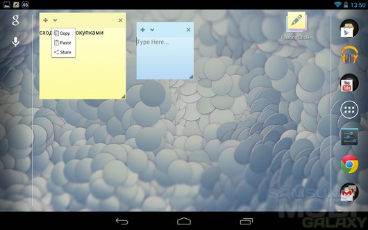 Floating Stickies – удобная заметка для Android