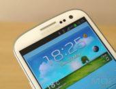 Новая функция Eye Scrolling в Samsung Galaxy S4