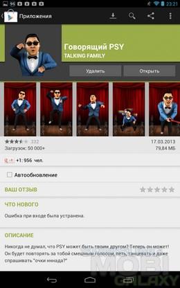 Google Play – маркет приложений от Google для Android