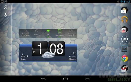 HD Widgets – набор полезных виджетов для Android