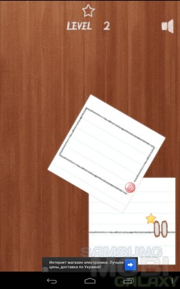 Joy Desk – подгон лабиринтов для Android