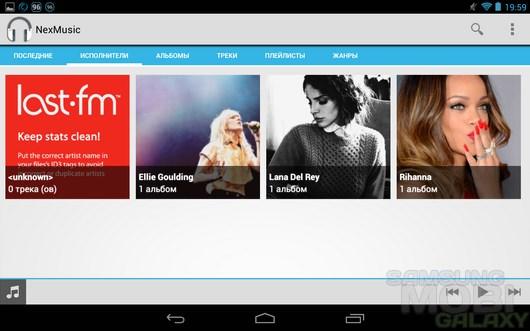 Nexmusic – современный музыкальный плеер для Android
