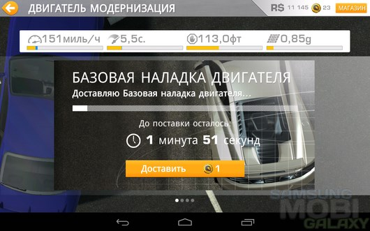 Real Racing 3 – реальные гонки для Android