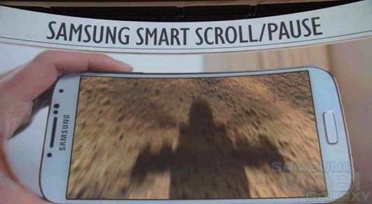 В Samsung Galaxy S3 появятся новые функции с Galaxy S4