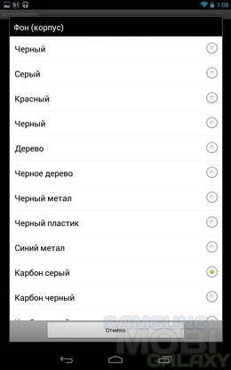 Screen Speaker – мощные динамики для Android