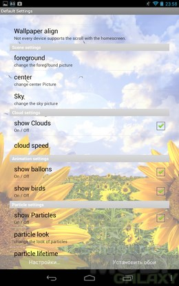 Summer Time Scene – летняя красота для Android