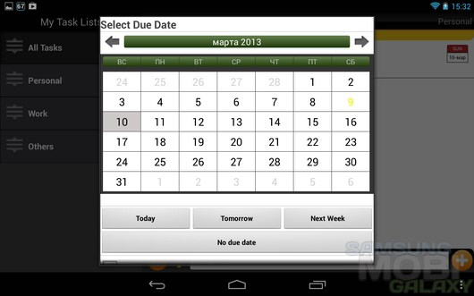Tasks N Todos - To Do List – ежедневник на каждый день для Android
