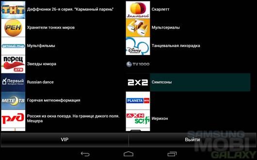 Телебас ТВ – смотрим любимые каналы для Android