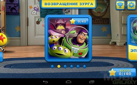 Toy Story Smash It! – игрушки против инопланетян для Android