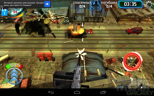 Zombie Master World War – война с зомби для Android