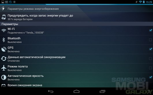 AVG TuneUp – Battery Saver – мониторинг системы и батареи для Android