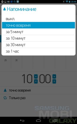 Any.DO – яркие заметки для Android