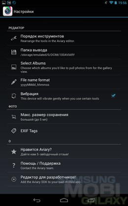 Aviary Photo Editor – редактор изображений для Android