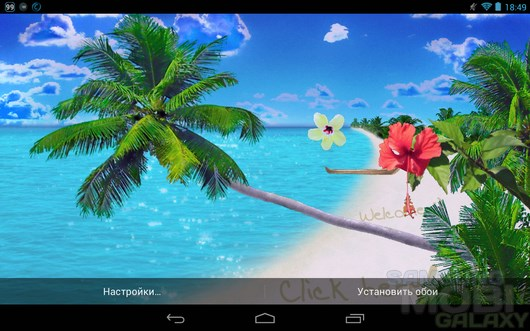 Beach Live Wallpaper PRO – райский пляж для Android