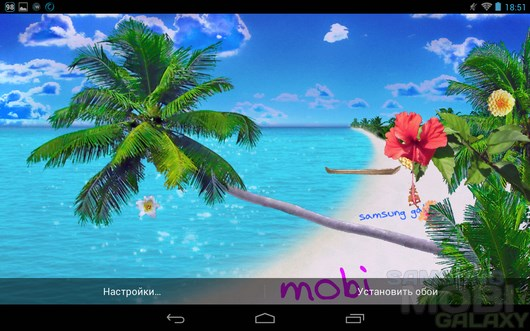 Beach Live Wallpaper PRO – райский пляж для Android