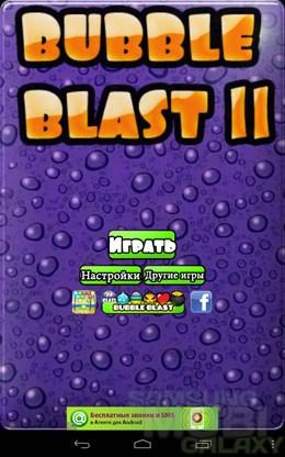 Bubble Blast 2 – цепная реакция для Android