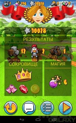 Catapult King – катапульта к бою для Android