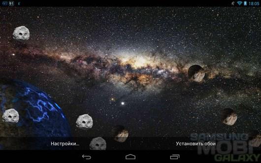 Galaxy Play Livewallpaper Free – метеоритная атака для Android