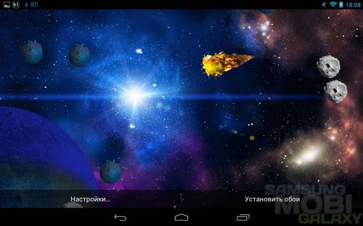 Galaxy Play Livewallpaper Free – метеоритная атака для Android