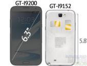 Samsung готовит к выпуску смартфоны Mega Galaxy