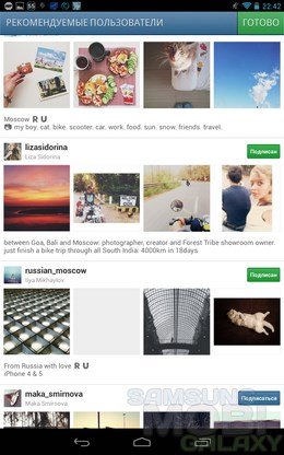 Instagram – делимся чудесными фото для Android