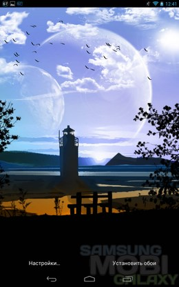 Lake View Scene – романтическое озеро для Android