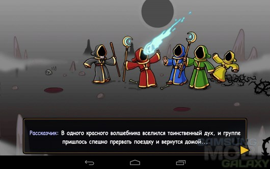 Magicka – магический синдикат для Android