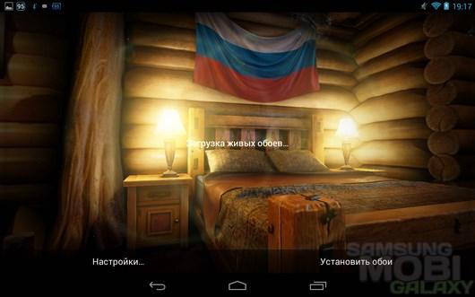 My Log Home iLWP – уютный домик для Android