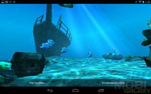 Ocean HD – океанская сказка для Android