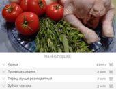 Рецепты Белоники – питаемся изыскано для Android