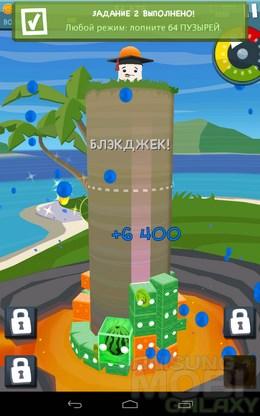Rise of the Blobs – отбиваемся от желе для Android