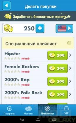 SongPop Free – музыкальная викторина для Android