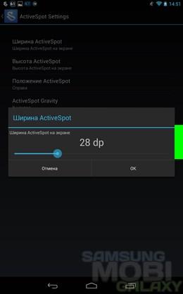 Swapps – удобное дополнительное меню  для Android