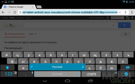 SwiftKey 4 Keyboard – альтернативная клавиатура для Android